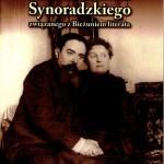 Okładka-O twórczości publicystycznej i powieściowej M  L  Synoradzkiego