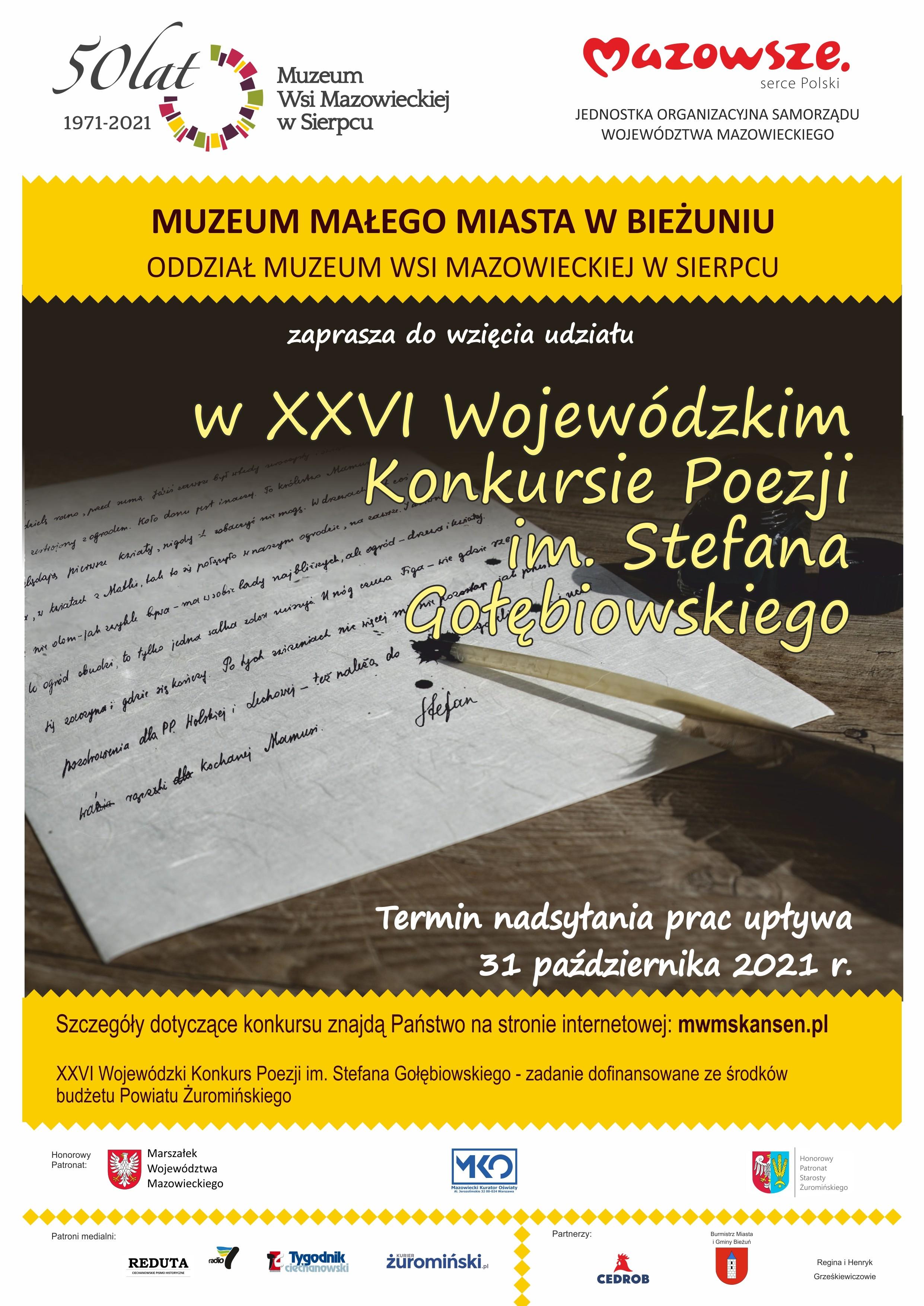 Plakat - informacja - dwudziesty szósty konkurs poezji, termin nadsyłania prac do 31 października 2021